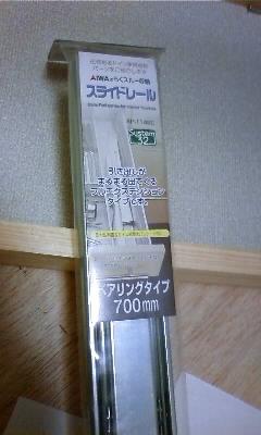 101009_1705_01.jpg