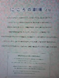 110121_1124_01.jpg