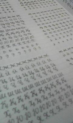 ウズベク語