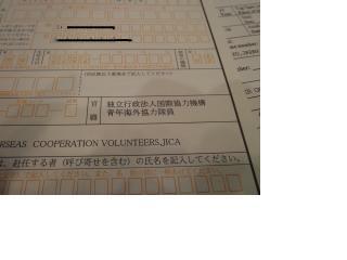 snap_hoshinotori422_201043173911.jpg