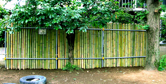 二保公園竹垣