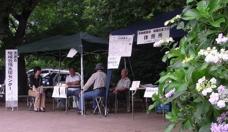 清瀬市中央公園あじさいウイーク4