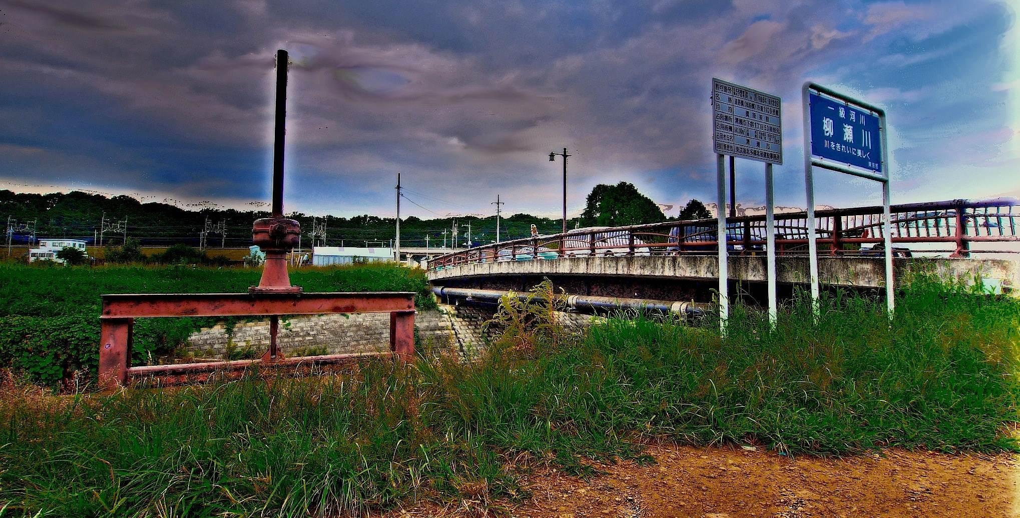 清瀬市の下宿の城前橋