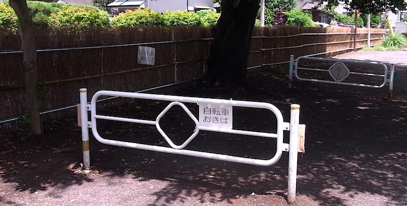 清瀬二保公園笹垣04