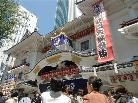 改築叶った新歌舞伎座