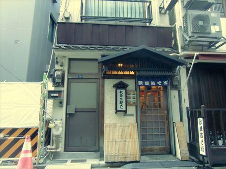 歌舞伎そばの正面