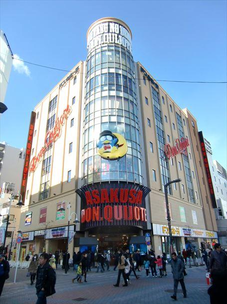 ドン・キホーテ浅草店がオープン