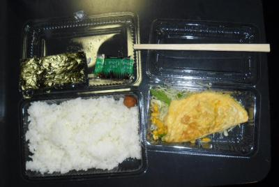 『まりや食堂』160円の玉子焼き弁当