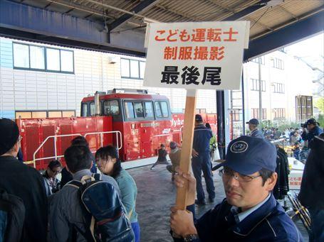 隅田川駅 貨物フェスティバル (2)