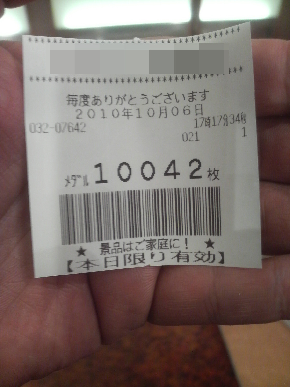 P1000102.jpg