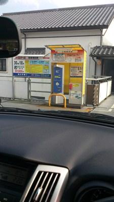 DSC_0481ちゅうちゅう駐車ナンバー