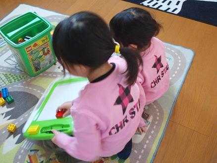 2_20110223152144.jpg