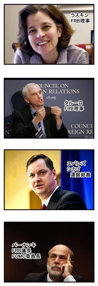 FOMC2_010
