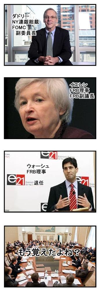 FOMC3_011