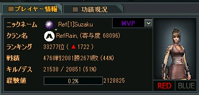 2013-01-17 00-01-00