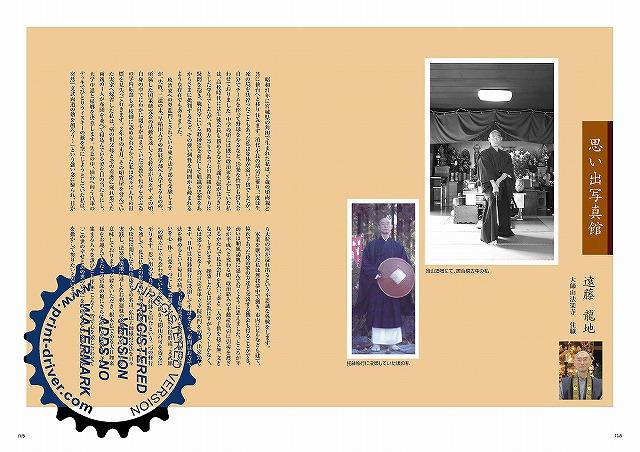 108_1092_page001_edited-1.jpg