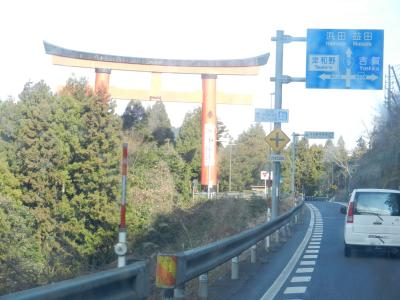 tuwano_convert_20140108102153.jpg