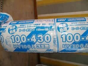 PB120064.jpg