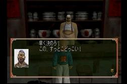 hakkyoku (5)_R