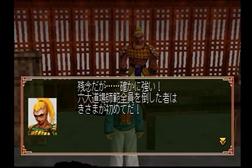 hakkyoku (6)_R