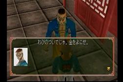hakkyoku (7)_R