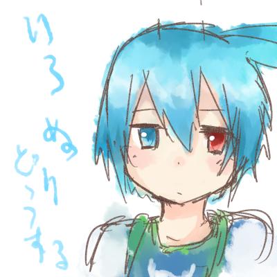 シグ ら1