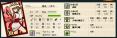 shikihime-s1-unit05_20111219 23832