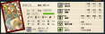 shikihime-s1-unit04_20111219 23838