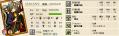 式姫草子 │ 戦略シミュレーション絵巻 - Google Chrome 20130221 70639