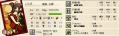 式姫草子 │ 戦略シミュレーション絵巻 - Google Chrome 20130221 70645
