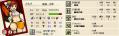 式姫草子 │ 戦略シミュレーション絵巻 - Google Chrome 20130221 70642
