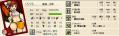 式姫草子 │ 戦略シミュレーション絵巻 - Google Chrome 20130221 70648