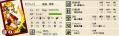 式姫草子 │ 戦略シミュレーション絵巻 - Google Chrome 20130221 70708