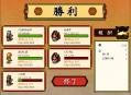 式姫草子 │ 戦略シミュレーション絵巻 - Google Chrome 20130218 234406