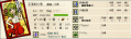 20130222002.png