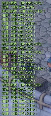 20100412_3.jpg