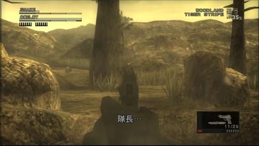MGS3FHオセロット2