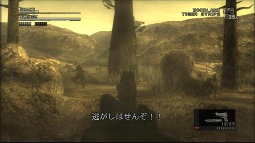 MGS3FHオセロット3