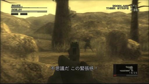 MGS3FHオセロット4