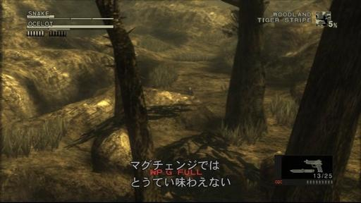 MGS3FHオセロット5