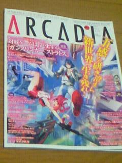 ARCADIA142