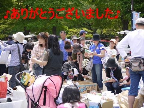 1_20100510061936.jpg