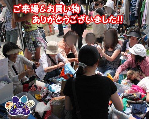 1_20100614193245.jpg