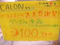 002_20100815171635.jpg