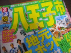 003_20101018171014.jpg
