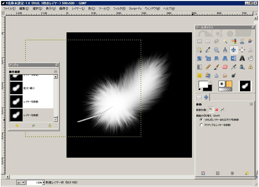2010-02-21_13-56-27.jpg