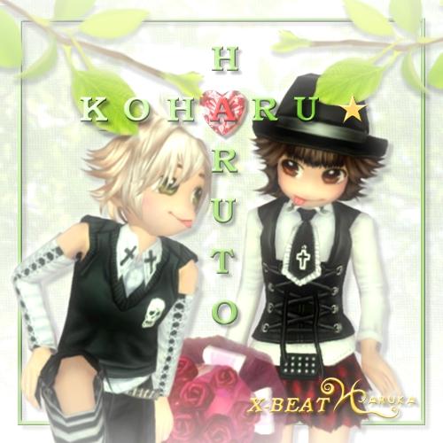 harutoэ 氏&koharu☆ 嬢