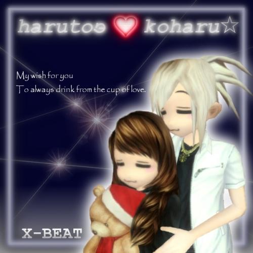 harutoэ氏 & koharu☆ 嬢