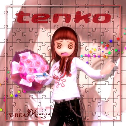 tenko 嬢