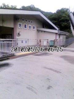 20100526光風台